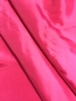 """Подкладочная вискоза, цвет """"Фуксия"""""""